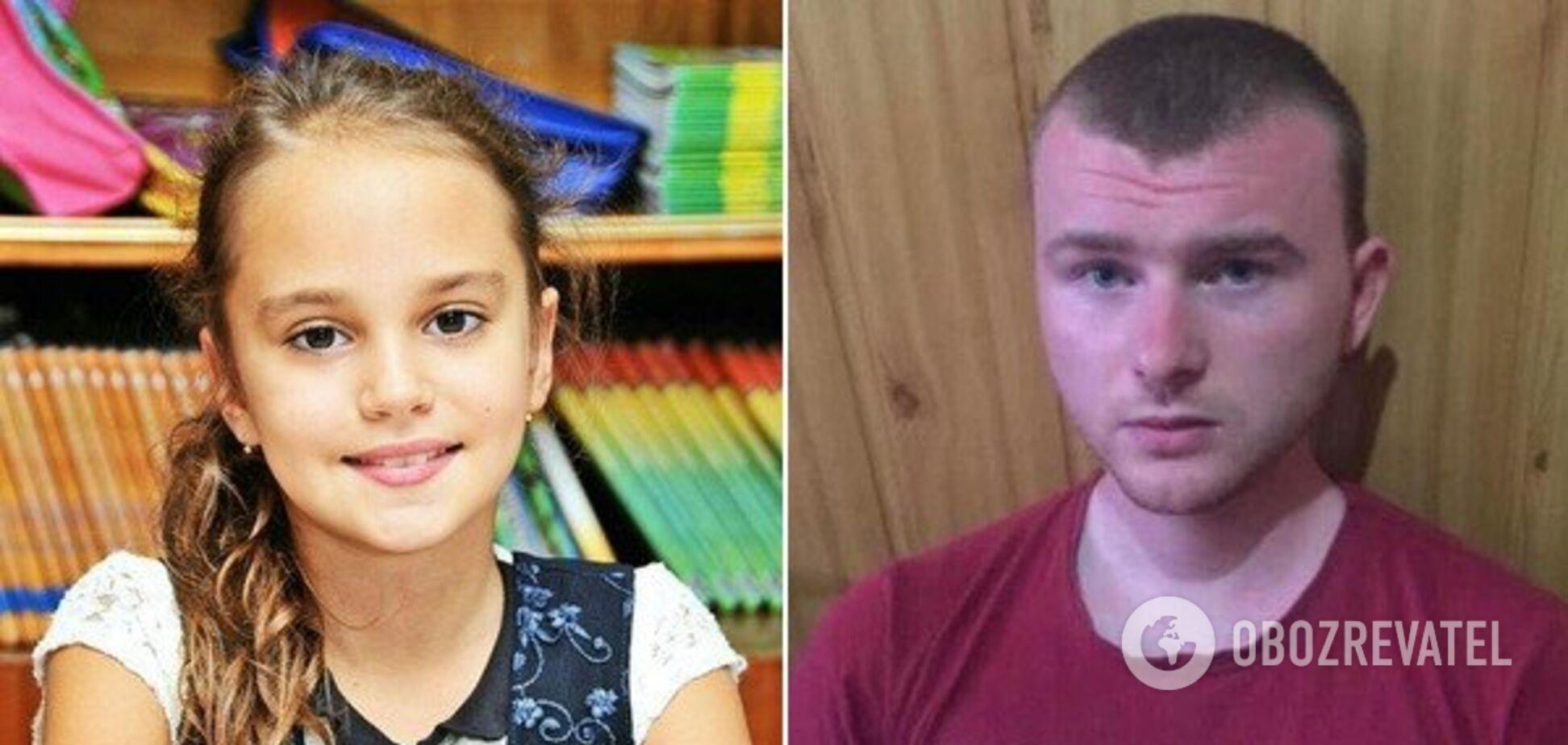 'Казнить!' Украину 'подорвало' зверское убийство 11-летней Даши