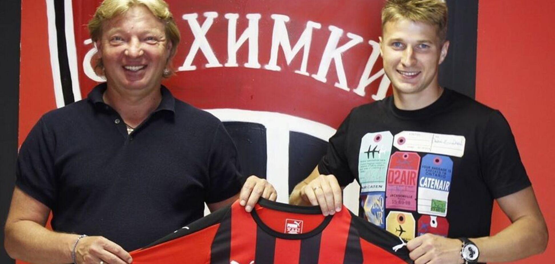 Экс-футболист сборной Украины перешел в российский клуб