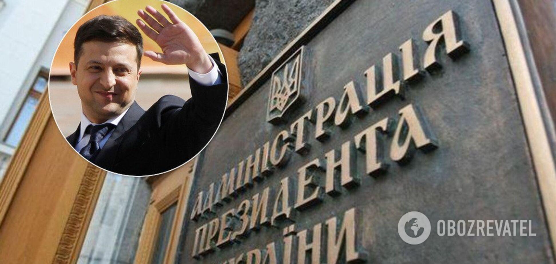 Стеклянные стены и место для протестов: Зеленскому представили новую АП со 'спецэффектами'