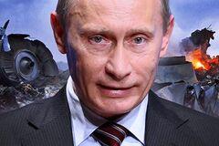 Россия — спонсор терроризма: в США подготовили сокрушительный законопроект