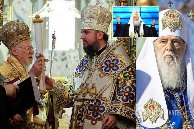 На соборе Филарета отвергли Томос и восстановили УПЦ КП