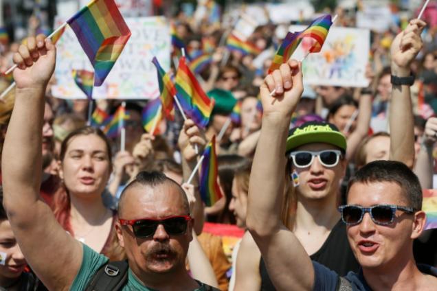 ЛГБТ-парад у Києві (ілюстрація)