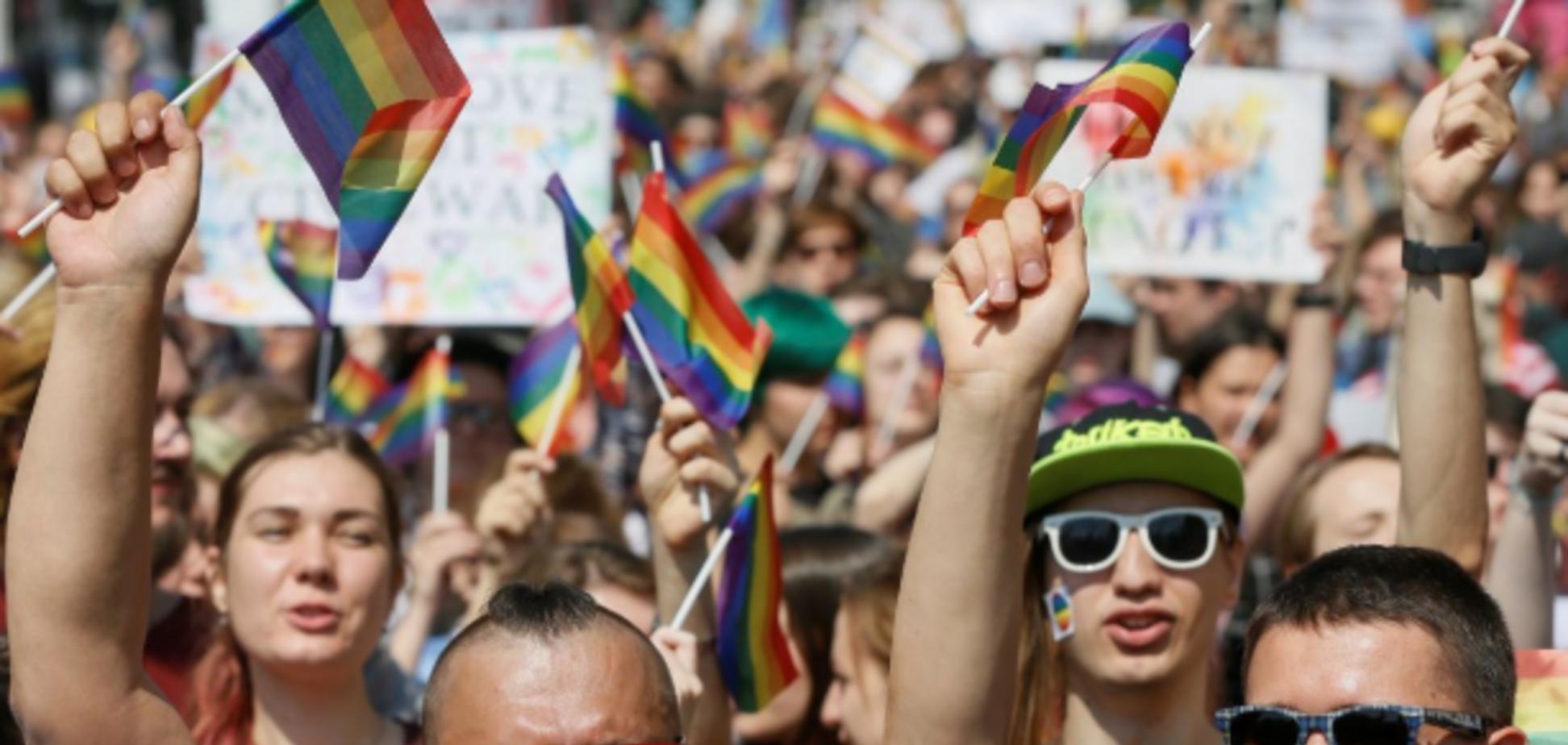 ЛГБТ-парад в Києві (ілюстрація)