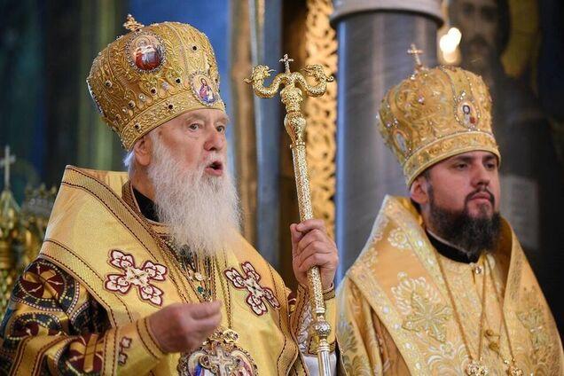 Почесний патріарх Філарет, митрополит Епіфаній