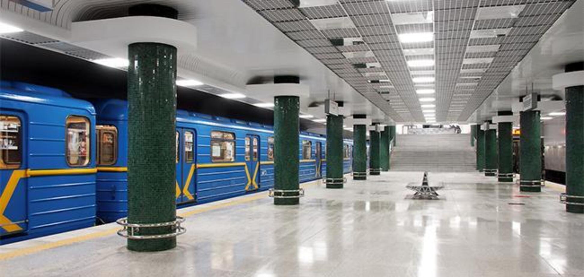 В Киеве закрывали пять станций метро: что произошло