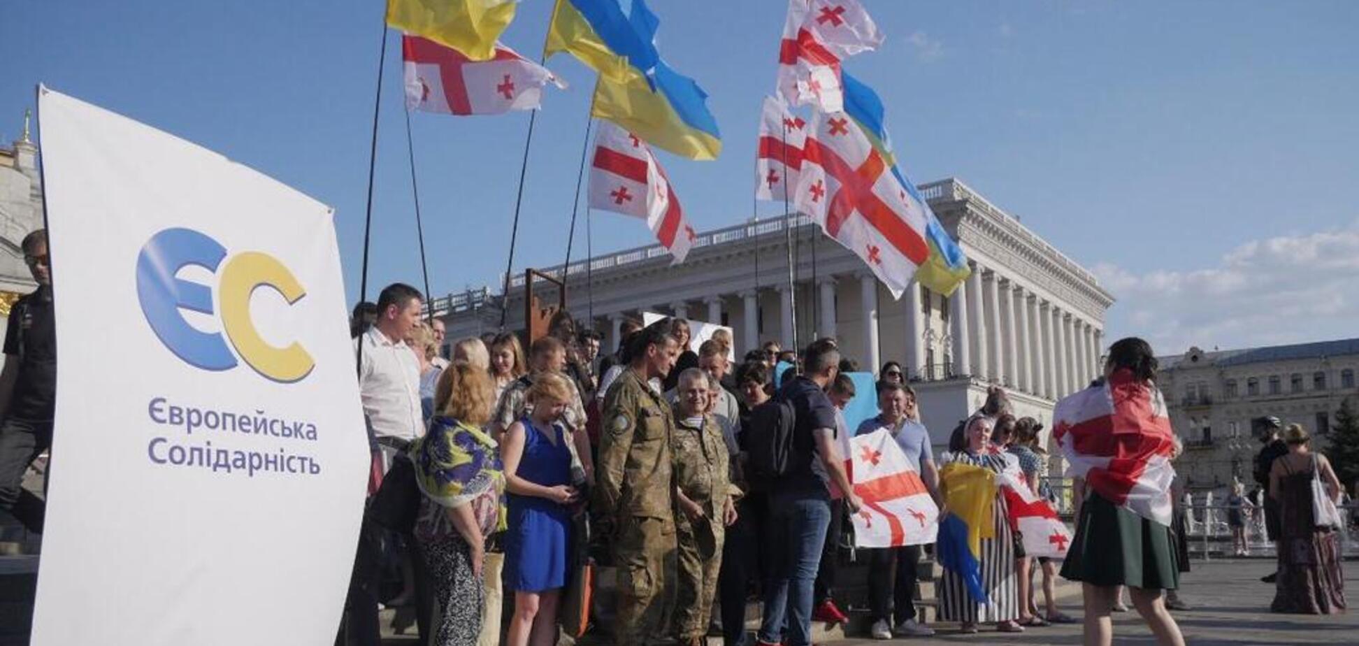 Акція 'ЄС' на Майдані Незалежності