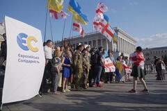 Акция 'ЕС' на Майдане Независимости