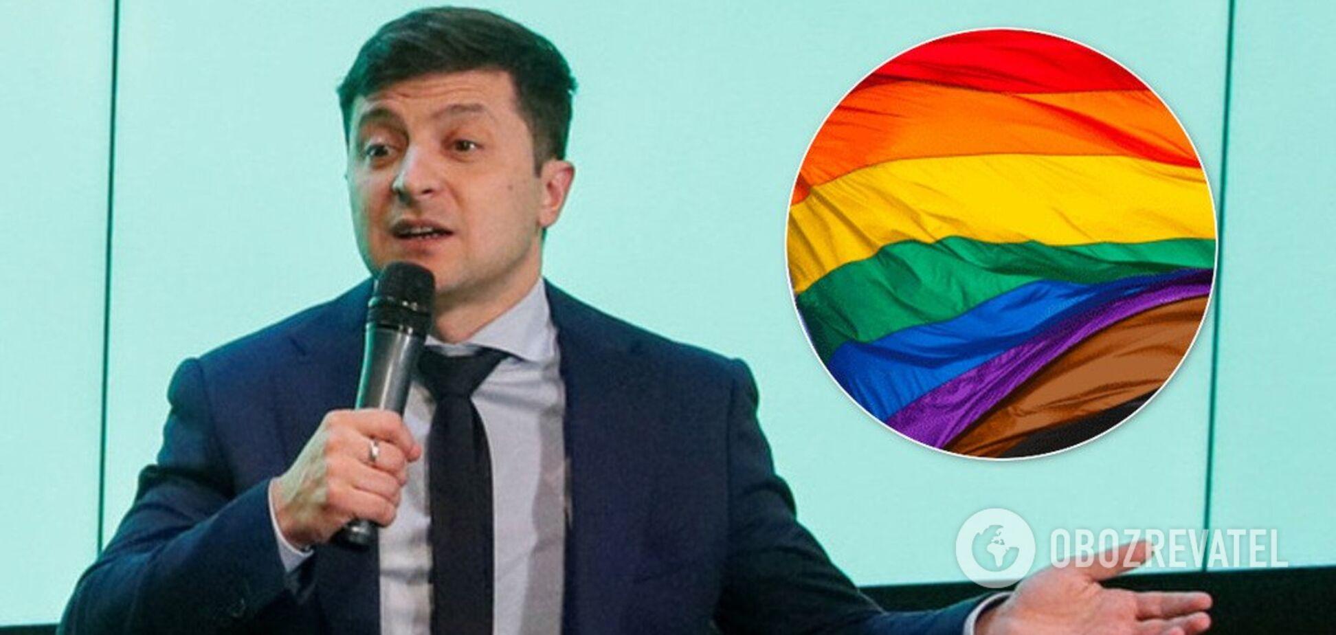 Зеленского пригласили на ЛГБТ-марш в Киеве