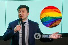 Зеленського запросили на ЛГБТ-марш у Києві