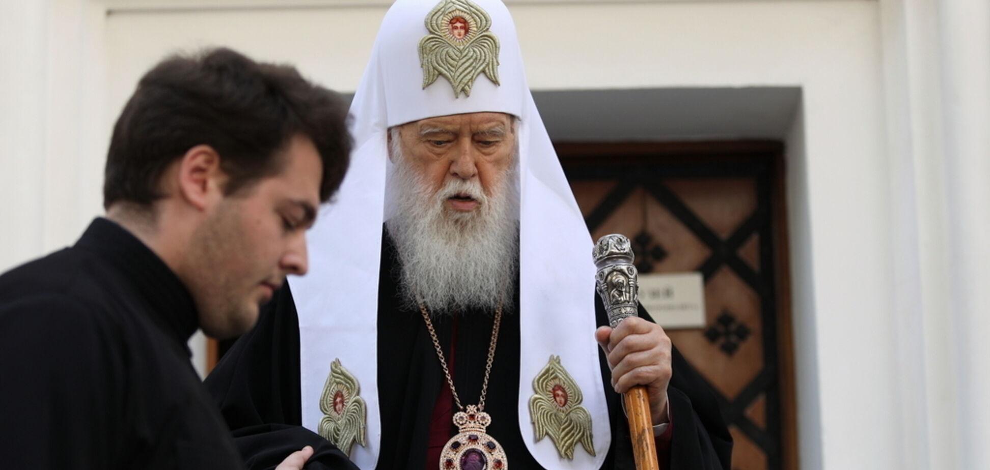 ''Прошу защиты УПЦ КП'': Филарет резко обратился к Авакову