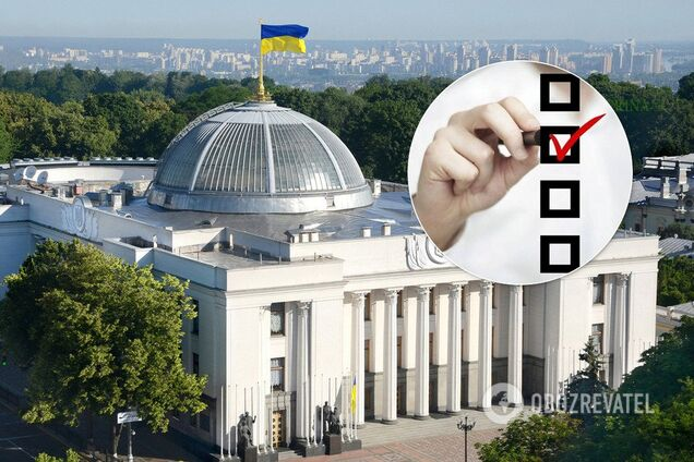Иллюстрация. Выборы в Раду