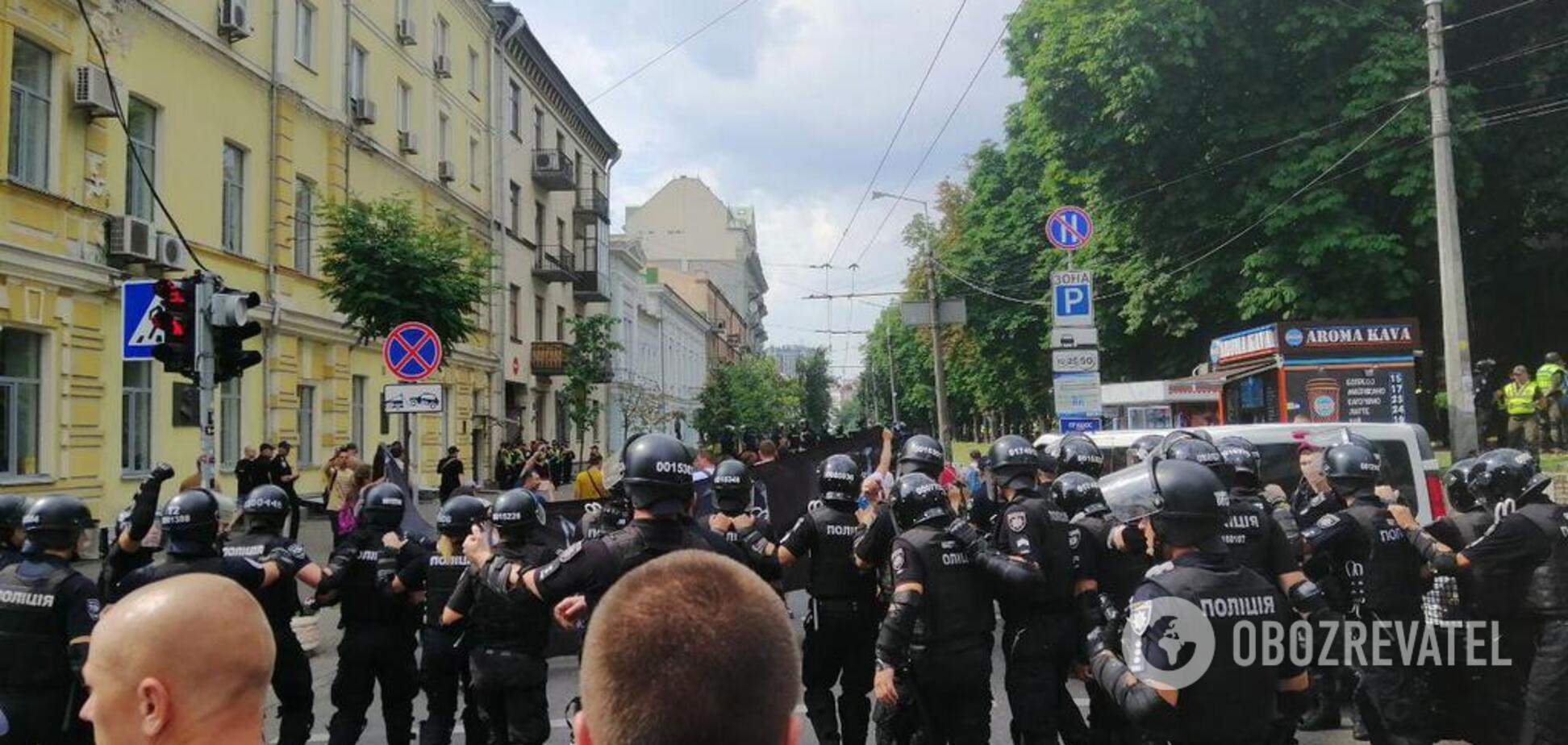 На Марше равенства в Киеве прошли столкновения, был слышен выстрел