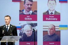 Теракт с МН-17: Кремль уберет подозреваемых