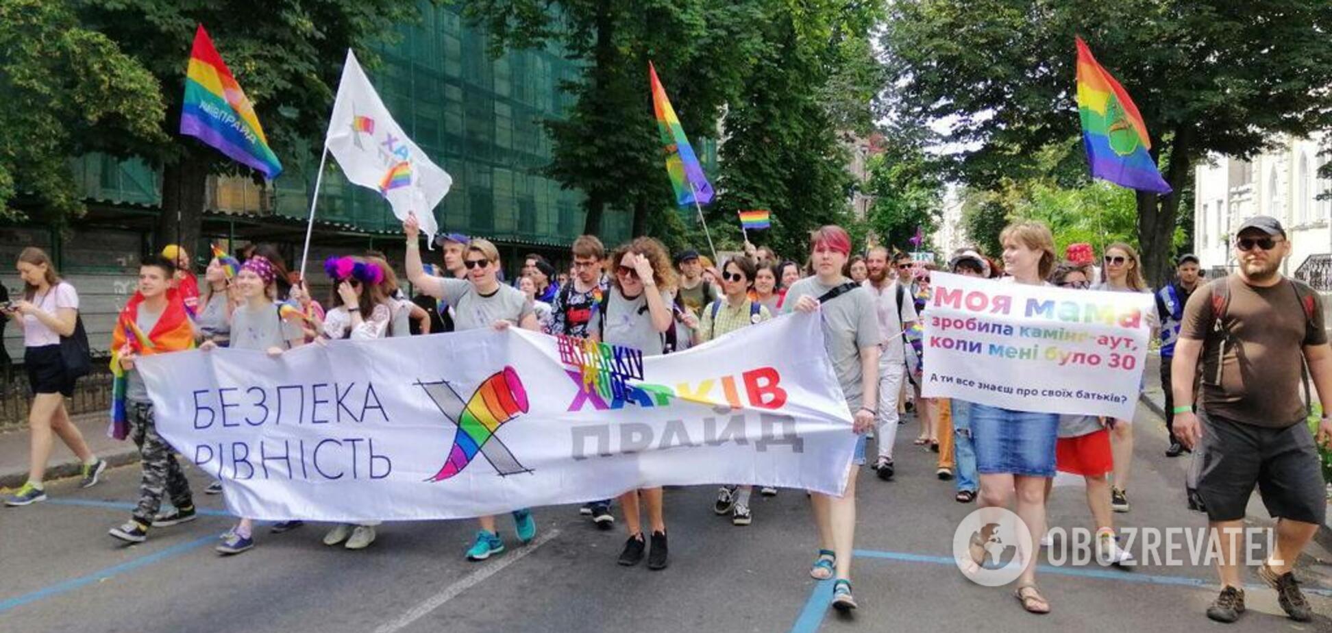 'Называли п**ором': на Марш равенства в Киеве пришли ЛГБТ-военные