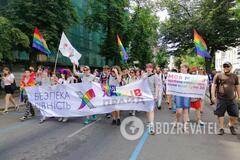 'Називали пі**ром': на Марш рівності в Києві прийшли ЛГБТ-військові