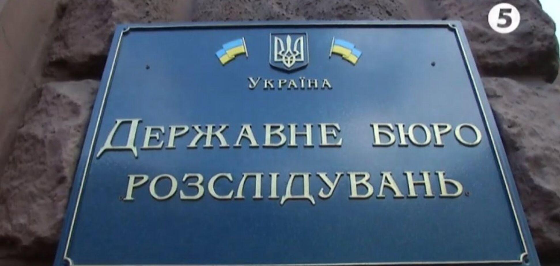 Скандал в оборонці: у ДБР зробили заяву щодо розтрати на 9 млн грн