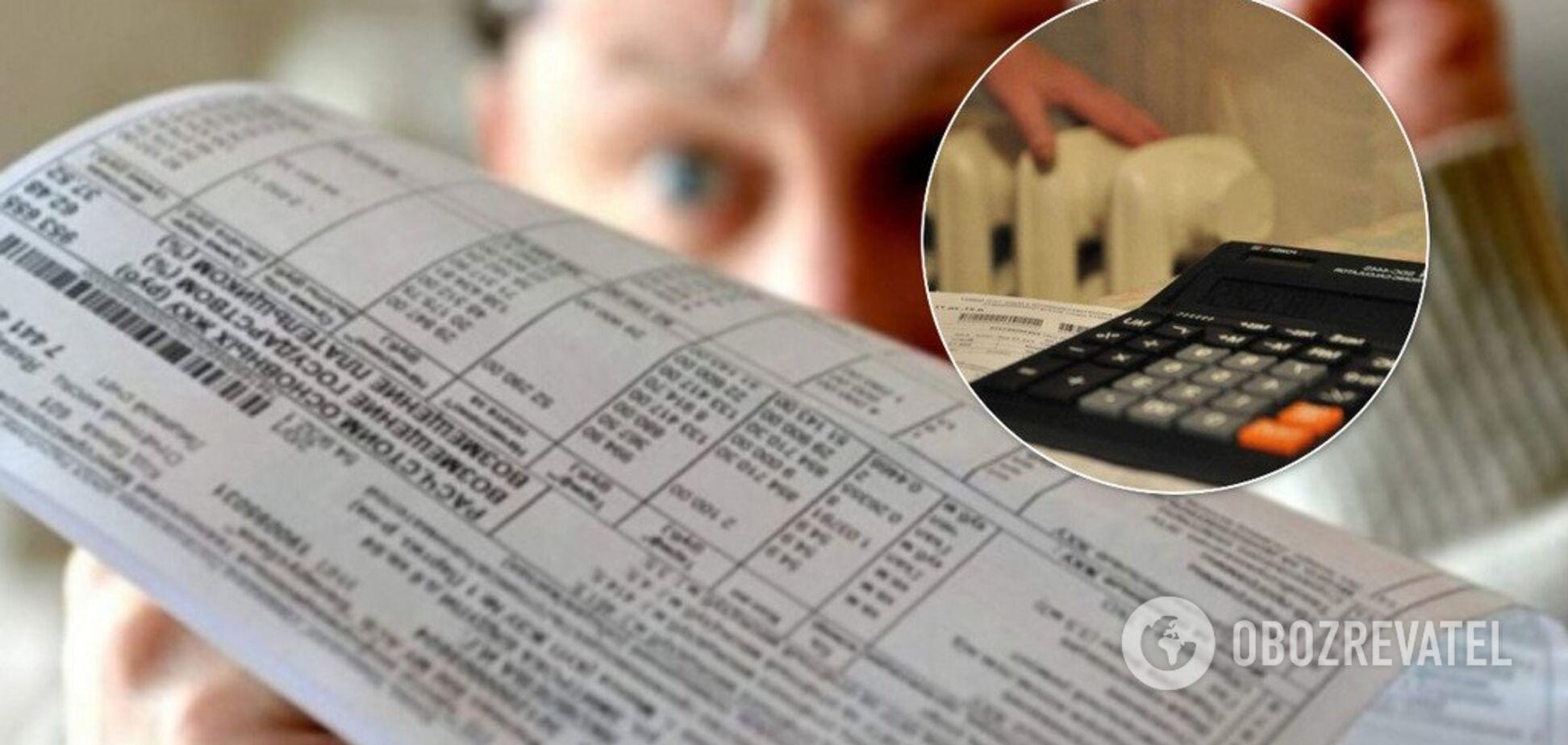 Українцям повернуть плату за комуналку: як отримати гроші