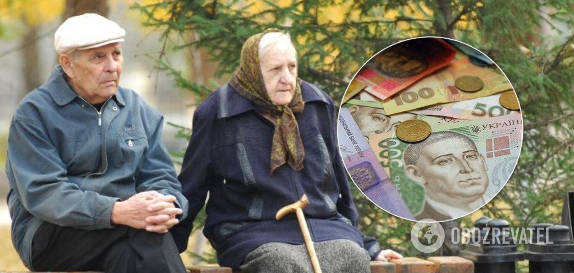 Пенсии украинцев
