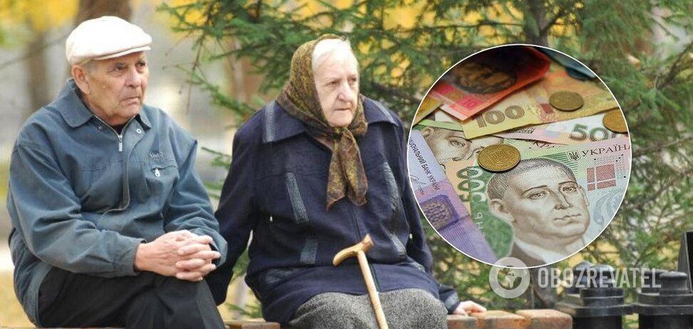 пенсії українців