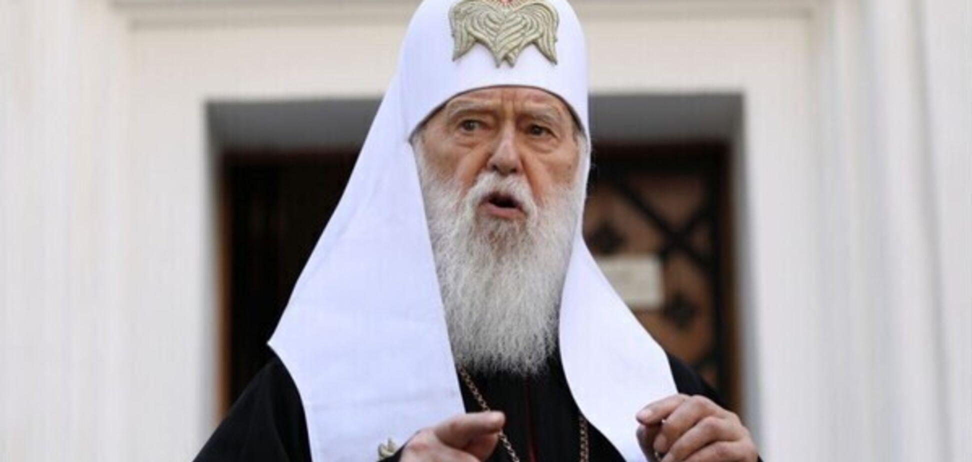 ПЦУ жорстко покарала Філарета за УПЦ КП