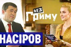 'Когда ты стараешься что-то делать, а не плыть по течению, это всегда турбулентно' - Роман Насиров в блиц-шоу 'БЕЗ ГРИМА'