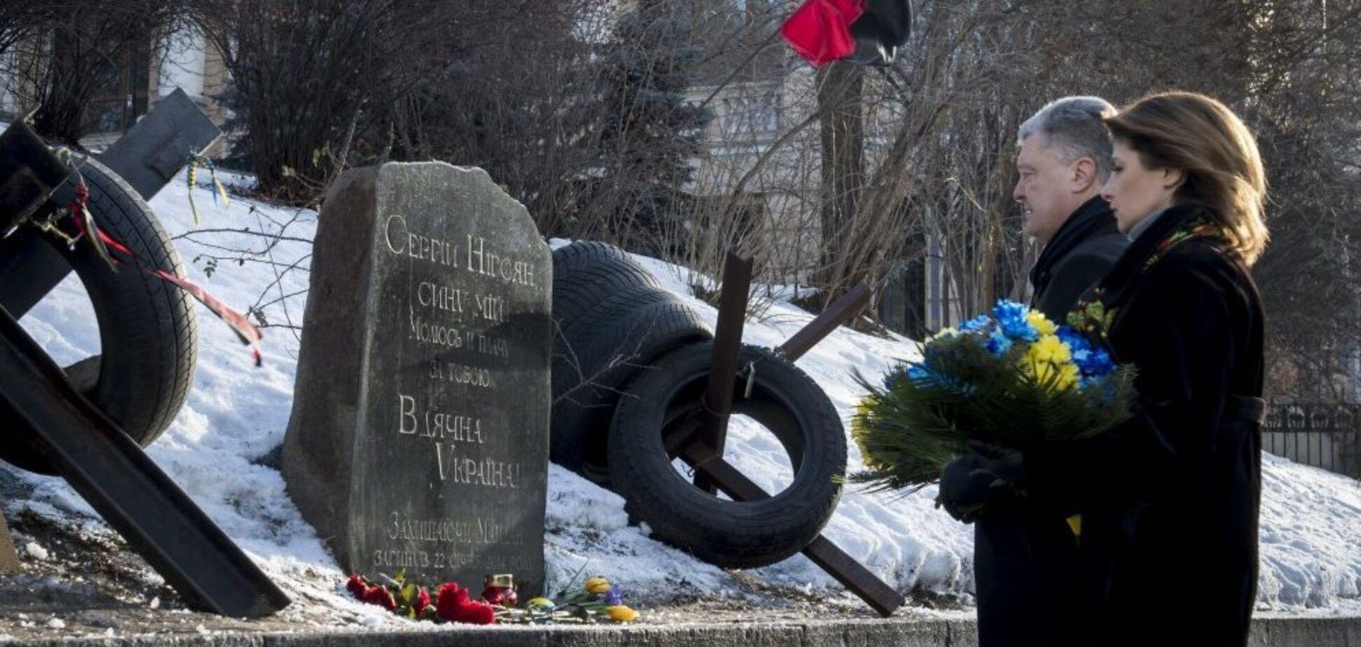 'Реванша не будет!' В 'ЕС' пообещали восстановить разбитый памятник Нигояну