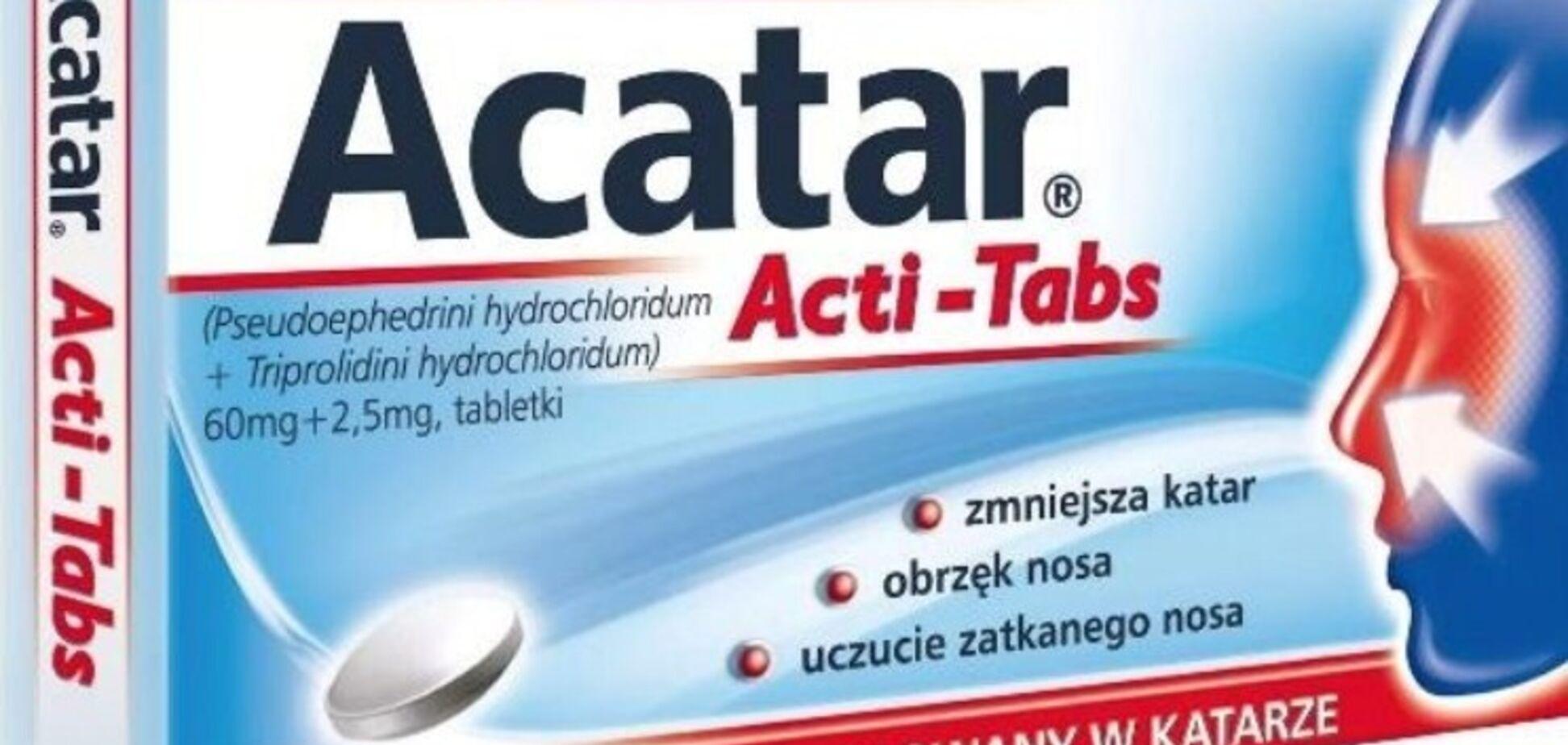 Продавали без реєстрації: в Україні заборонили таблетки від алергії