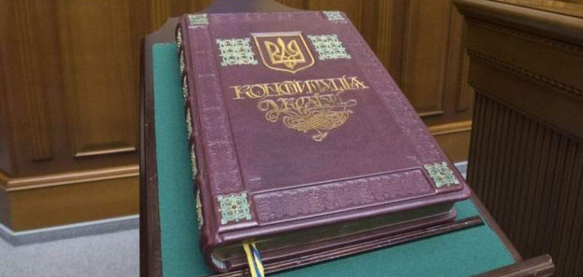 День Конституции Украины 2019: история и традиции праздника