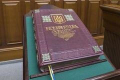 День Конституції України 2019: історія і традиції свята