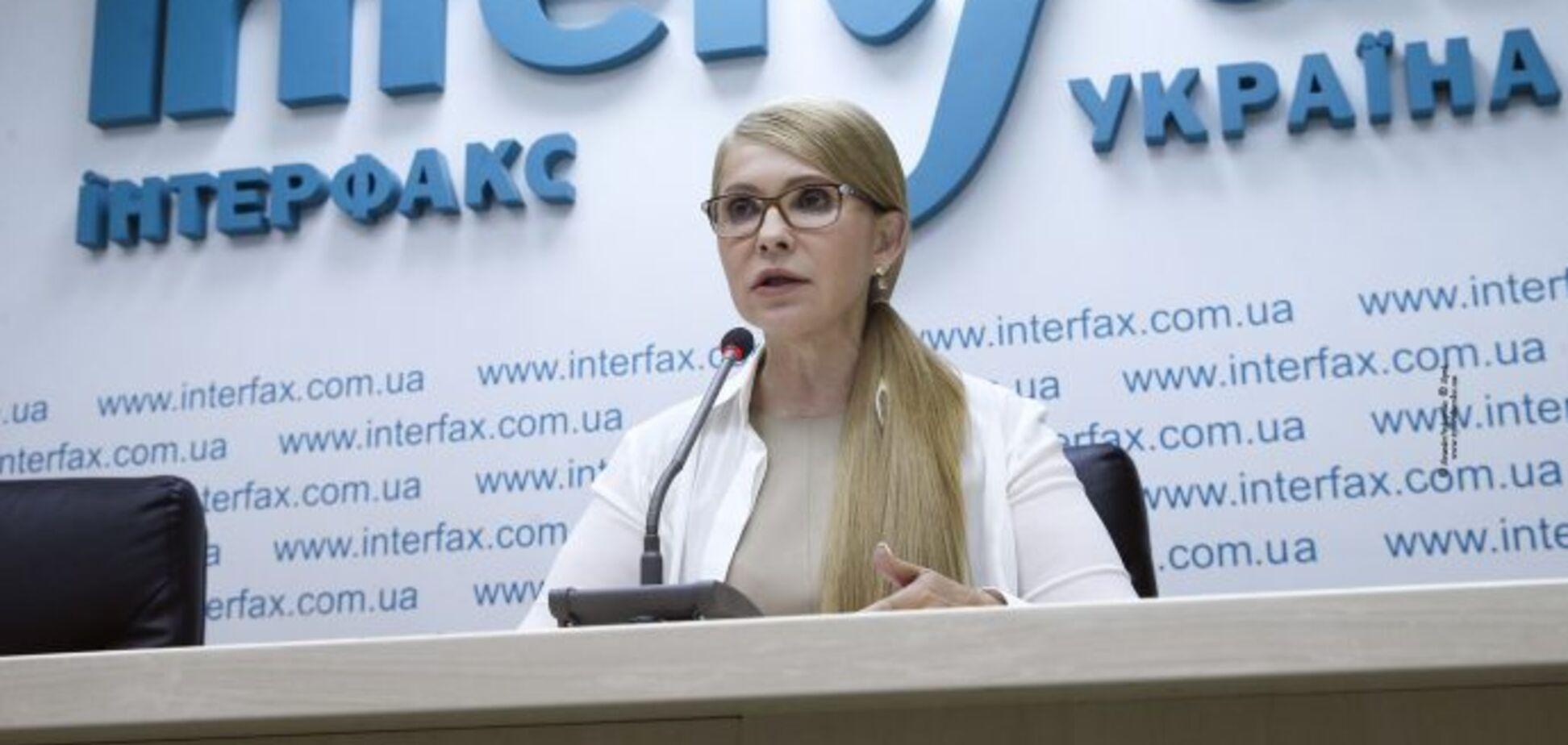 Юлия Тимошенко: Рост доходов украинцев – это самая большая инвестиция в нашу экономику