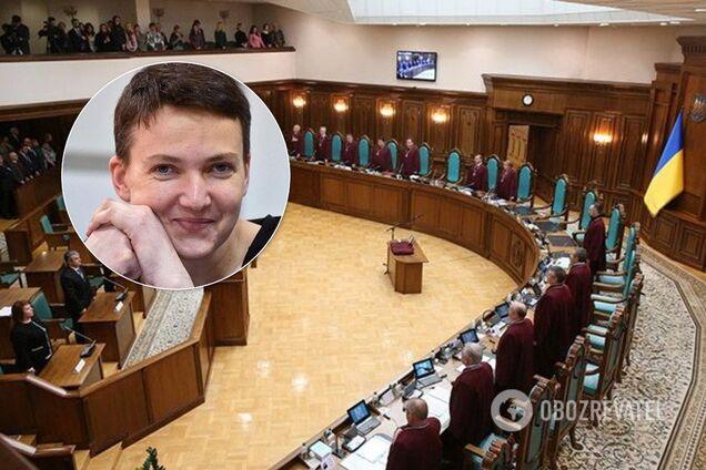 Иллюстрация. КСУ принял решение по жалобе Савченко