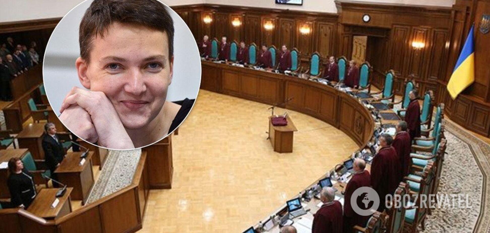 КСУ и Савченко