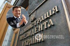 Зеленский реорганизовал АП в Офис