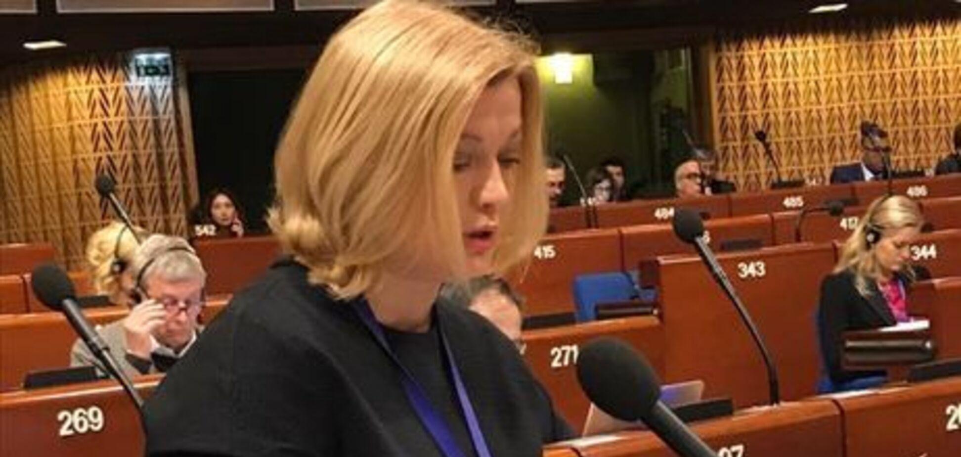 'Відповідальні за вбивство!' Геращенко присоромила 'друзів' Росії у ПАРЄ