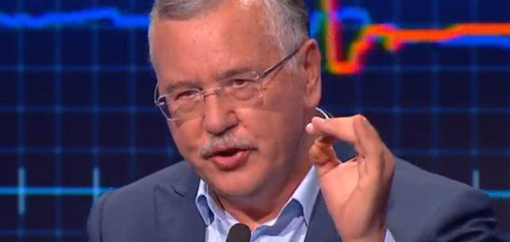 Посадити кожного 5-го нардепа: Гриценко закликав Зеленського 'оновити' в'язниці