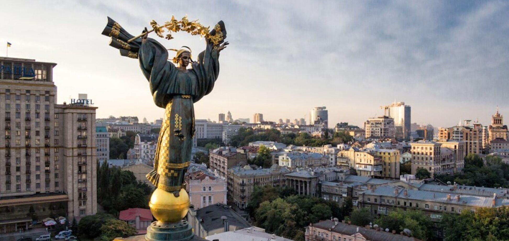 Треба протестувати: історик заявив про Майдан через Бандеру