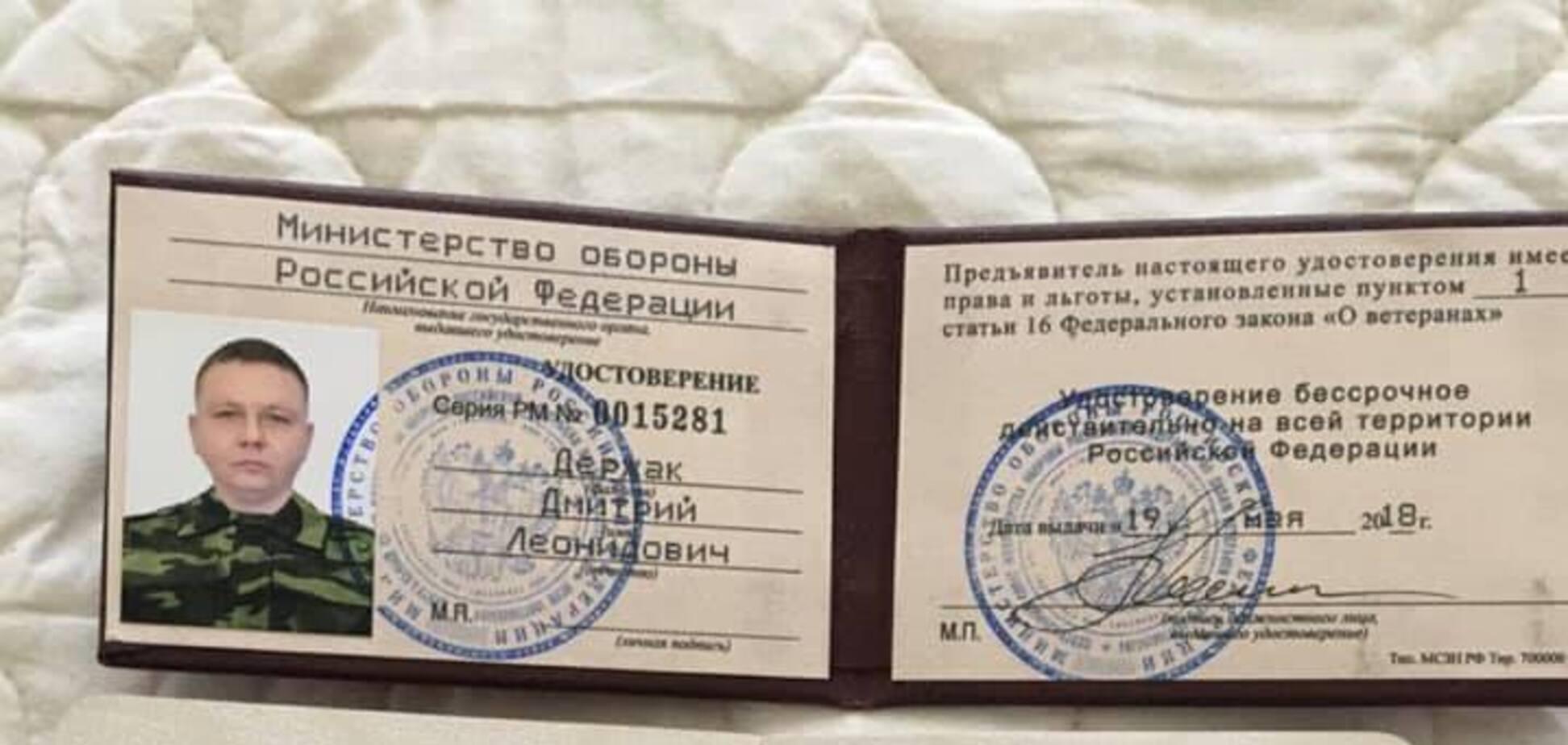 'Имел удостоверение УБД!' В Киеве задержан основной спонсор террористов 'ЛНР'