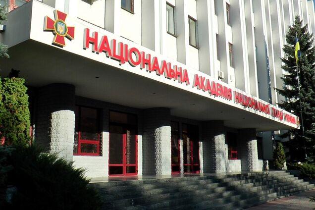Национальная академия Национальной гвардии Украины
