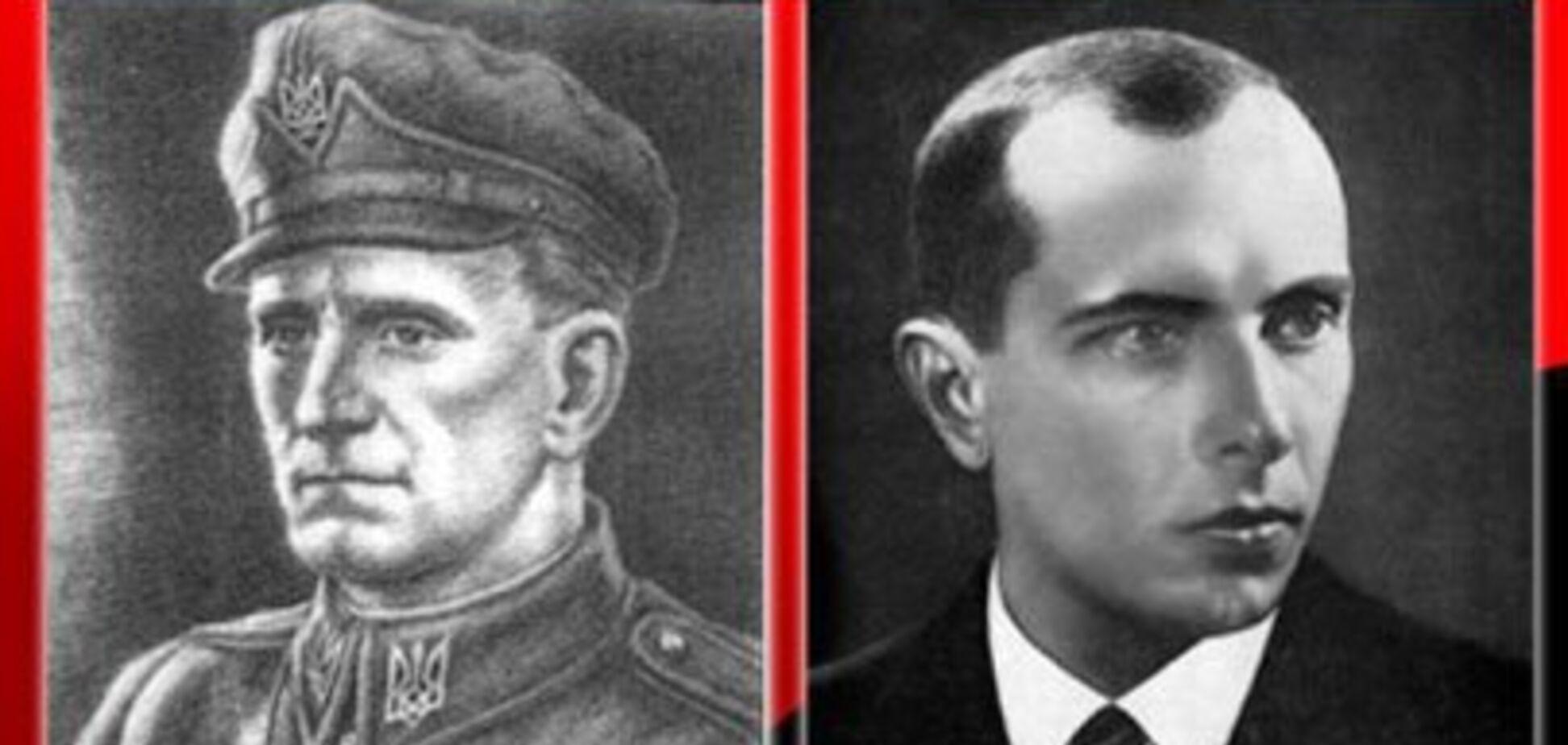 Шухевич и Бандера