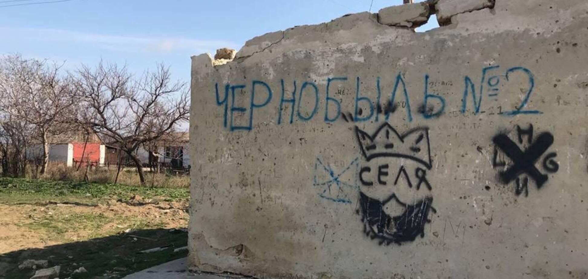 'Пишуть звернення Путіну': в окупованому Криму попередили про небезпеку