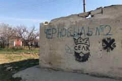 'Пишут обращения Путину': в оккупированном Крыму предупредили об опасности