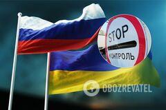 Украина снова ударила по России и ее союзнику: что придумали
