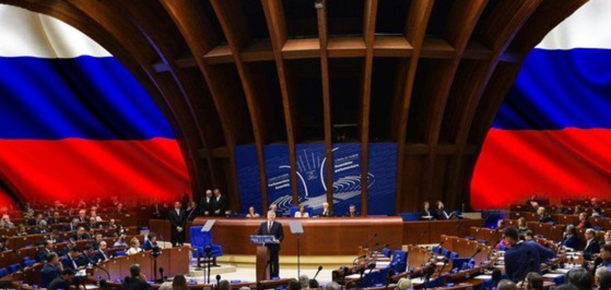 'Пора відкликати!' У Путіна зухвало образили українську делегацію в ПАРЄ