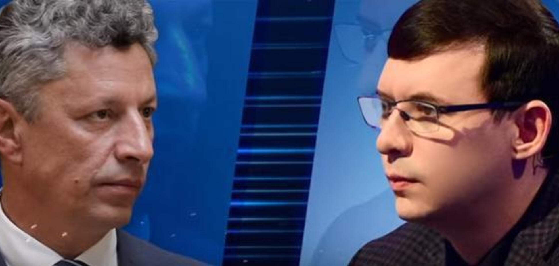 Мураєв і Бойко