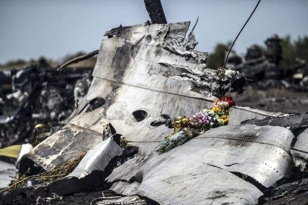 Катастрофа MH17 на Донбассе