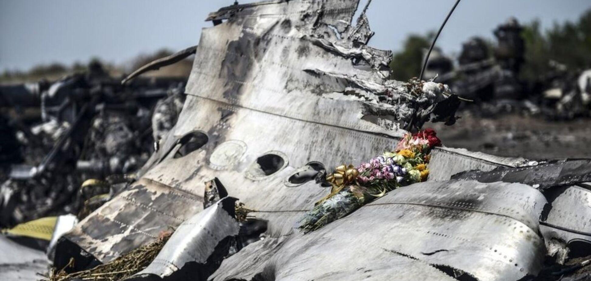 Катастрофа MH17 на Донбасі