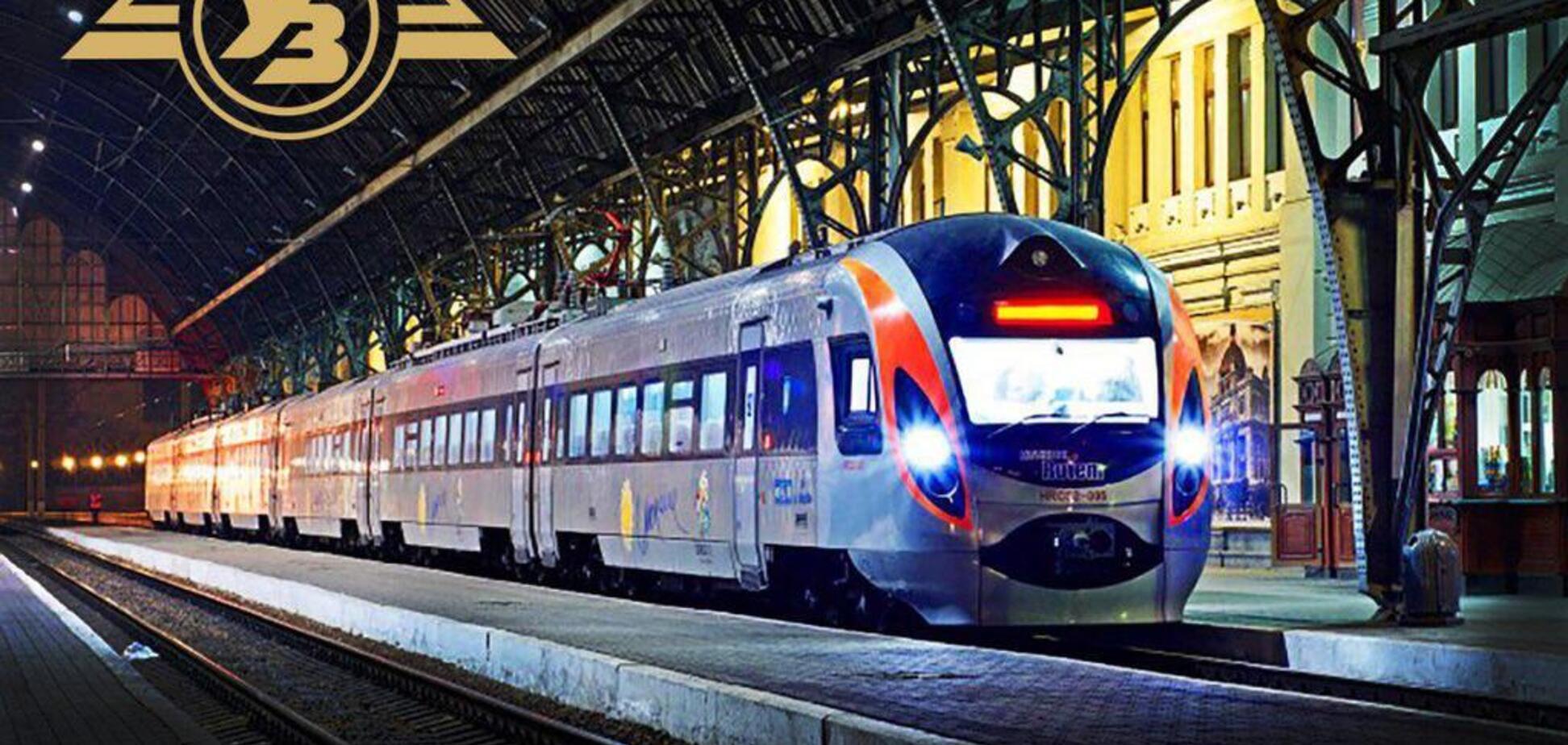 'Укрзалізниця' изменила правила продажи билетов