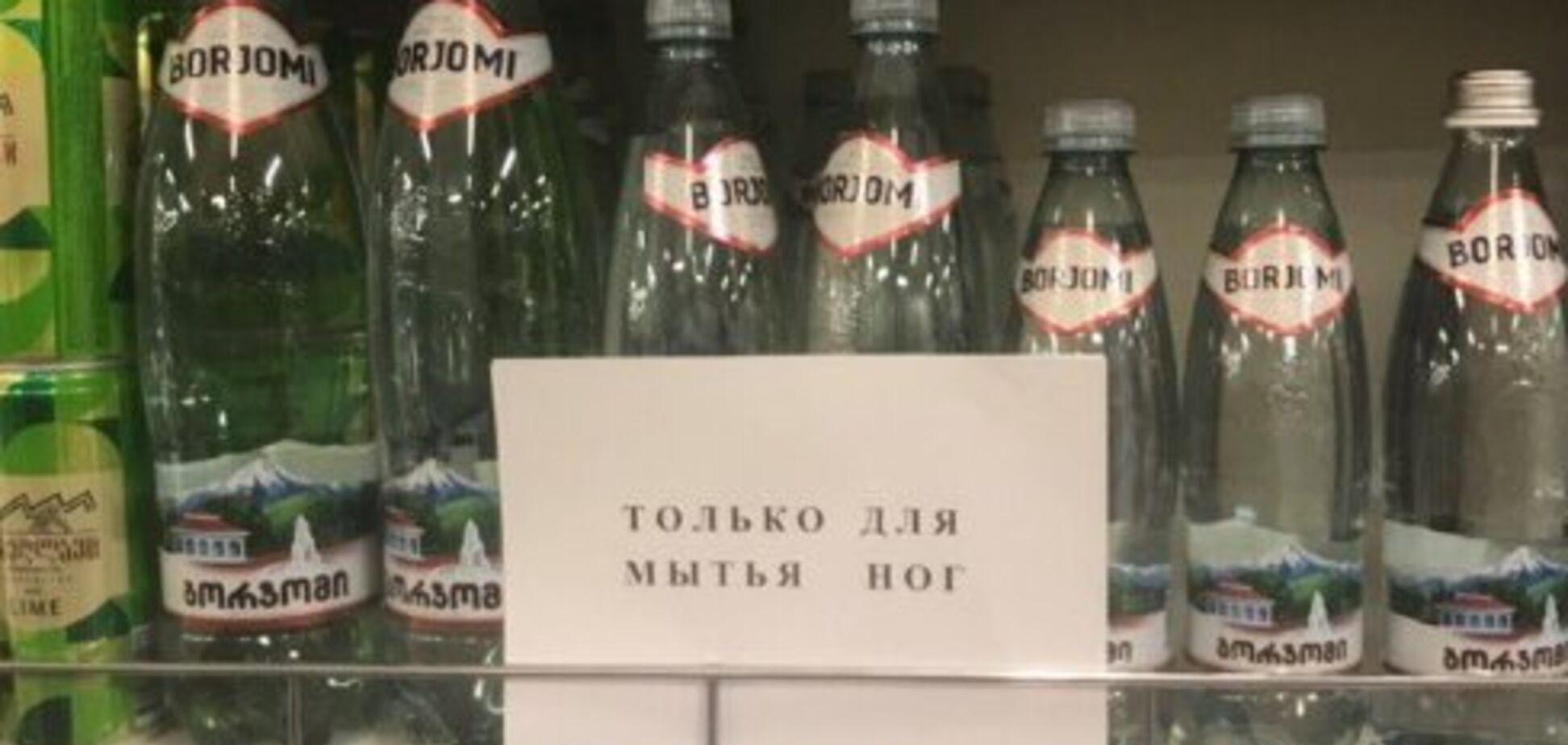 'Боржомі' в російському супермаркеті