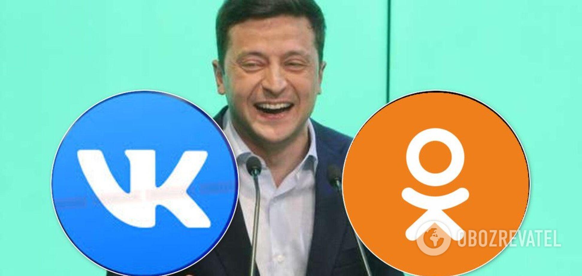 Зеленський може повернути в Україну 'ВКонтакте' та 'Однокласники': що відомо