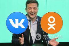 Зеленский может вернуть в Украину 'ВКонтакте' и 'Одноклассники': что известно